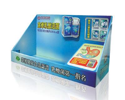 連接至【彩茂印刷品設計有限公司-唐小姐】專屬網站